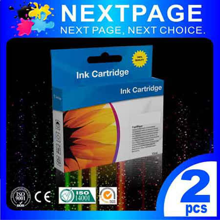 NEXTPAGE 台灣榮工 CANON PG-40 + CL-41 相容墨水匣 (一黑一彩) 特惠組