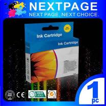 Nextpage 台灣榮工 CANON PG-810 XL 黑色 高容量 相容墨水匣(含噴頭)