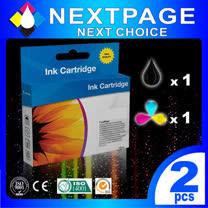 【台灣榮工】HP No.901 XL 高容量 相容墨水匣 1黑+1彩特惠包 (CC654AA+CC656AA)【NEXTPAGE】