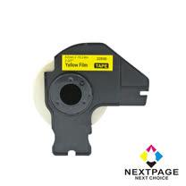 【台灣榮工】BROTHER 相容 連續 標籤帶 DK-22606(62mm x15.24mm 黃底黑字 )