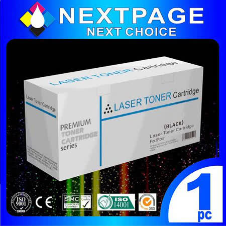 【台灣榮工】FujiXerox CP115 CT202265 藍色相容碳粉匣