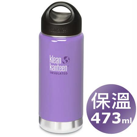 (任選)美國Klean Kanteen 保溫鋼瓶473ml_薰衣紫