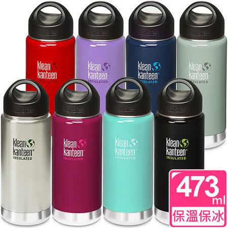 (任選2支) 美國KK 保溫鋼瓶473ml