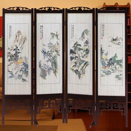HAPPYHOME 中國風彩色山水雙面屏風611三色可選
