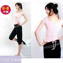 【Fayette 費伊特】瑜珈套裝 二件套 上身加褲子 具彈力-短袖-粉上衣/黑中褲