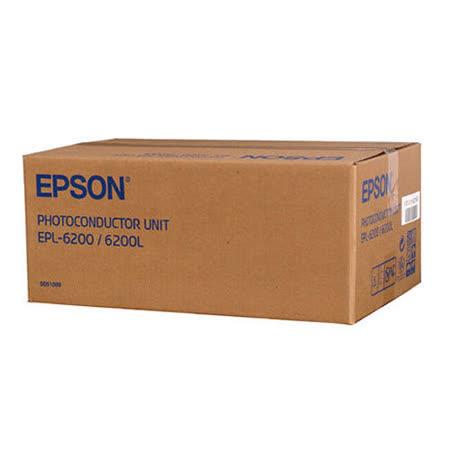 【EPSON】S051099 (EPL-6200 / 6200L /M1200 ) 原廠感光鼓/感光滾筒