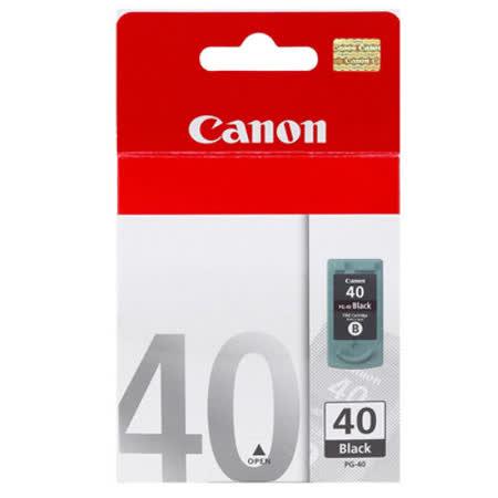 【CANON 佳能】PG-40 原廠高容量黑色墨水匣