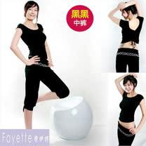 【Fayette 費伊特】瑜珈套裝 二件套 上身加褲子 具彈力-短袖-黑上衣/黑中褲