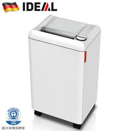【IDEAL】德國原裝進口 2360-Croos/Cut 短碎狀碎紙機 (2x15mm)
