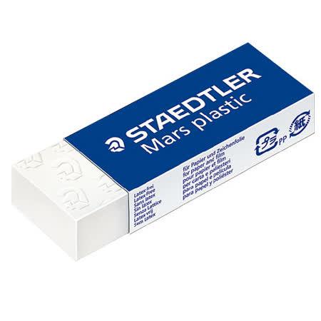 【施德樓 STAEDTLER】MS52650 鉛筆製圖塑膠擦/橡皮擦 (大)