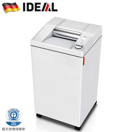 【IDEAL】德國原裝進口 2604-Croos/Cut B4 短碎狀碎紙機 (2X15mm)
