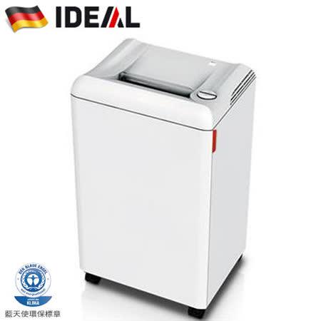 【IDEAL】德國原裝進口 2503 B4 長條狀碎紙機 (2X15mm)