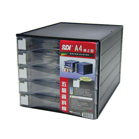 【SDI 手牌】NO.1847N A4 黑色桌上型五層資料櫃