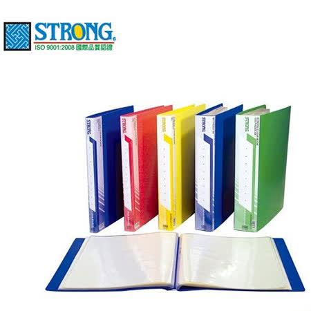 【自強 STRONG】B60 P.P A4 資料簿/文件簿 (無內紙)/60張入