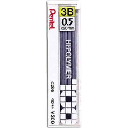 【飛龍 Pentel】C205-3B 0.5mm 3B 筆芯/自動鉛筆筆芯 (40支入/筒)