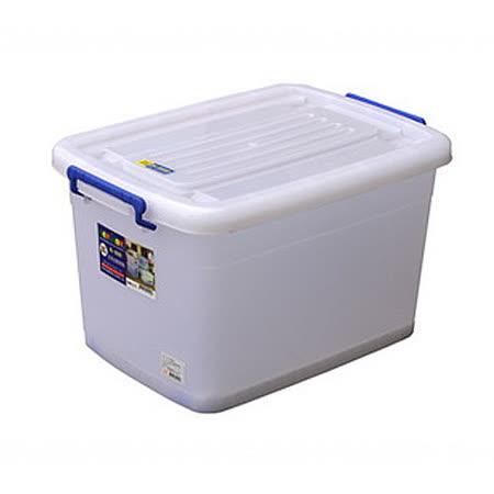 【聯府 KEYWAY】K600 滑輪整理箱/收納箱 (48L)