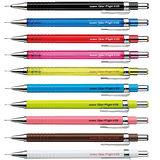 【斑馬 ZEBRA】MA53 自動鉛筆 (0.5mm)