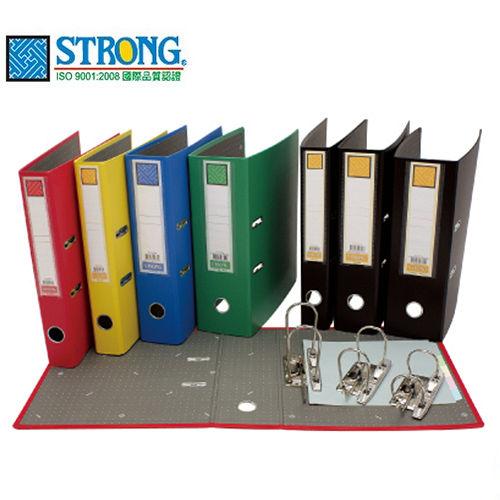 ~自強 STRONG~40S 西式二孔拱型夾文件夾資料夾 ^(285x45x318mm^)