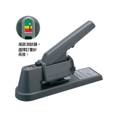 【普樂士 PLUS】ST-050M 多功能三用釘書機