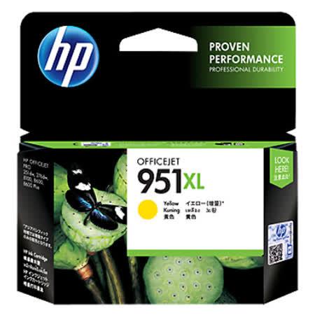 【HP】CN048AA/NO.951XL 原廠高容量黃色墨水匣