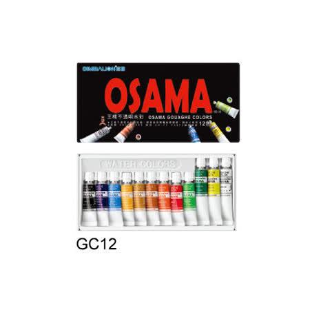 【雄獅 SIMBALION】王樣 GC12 不透明水彩 -12色入 / 盒 (外殼顏色圖案,隨機出貨)
