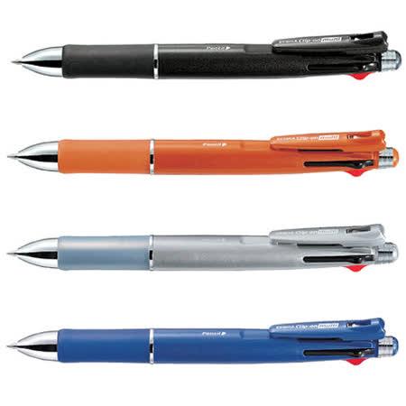 【斑馬 ZEBRA】B4SA2 四色原子筆 0.7mm + 自動鉛筆 0.5mm