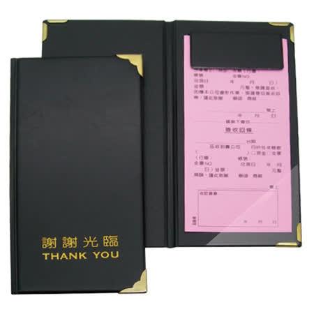 【聯合 W.I.P】WIP EP-032K 高級磁性帳單夾 (有護角)