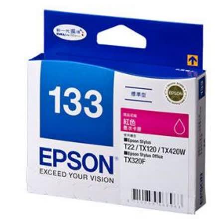【EPSON】T133350 133 原廠紅色墨水匣