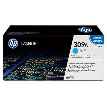 【HP】Q2671A/309A 原廠藍色碳粉匣