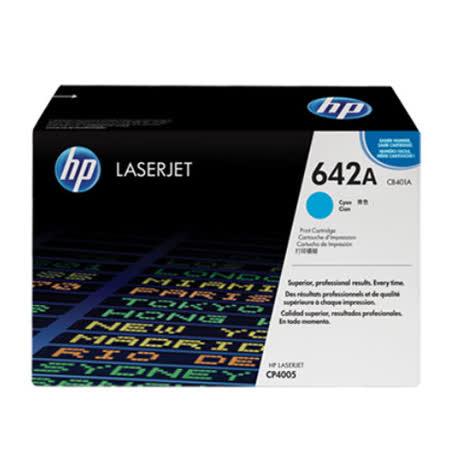 【HP】CB401A/624A 原廠藍色碳粉匣