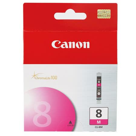 【CANON 佳能】CLI-8M 原廠紅色墨水匣