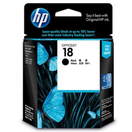 【HP】C4936A/NO.18 原廠黑色墨水匣