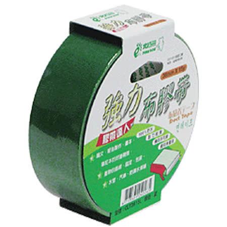 【北極熊 Polar Bear】CLT3615G 綠色布紋膠帶/布質膠帶 (36mm×15yds)