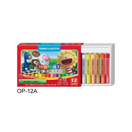 【雄獅 SIMBALION】OP-12A  粉蠟筆-12色入 / 盒 (外殼顏色圖案,隨機出貨)