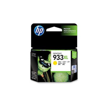 【HP】CN056AA/NO.933XL 原廠高容量黃色墨水匣