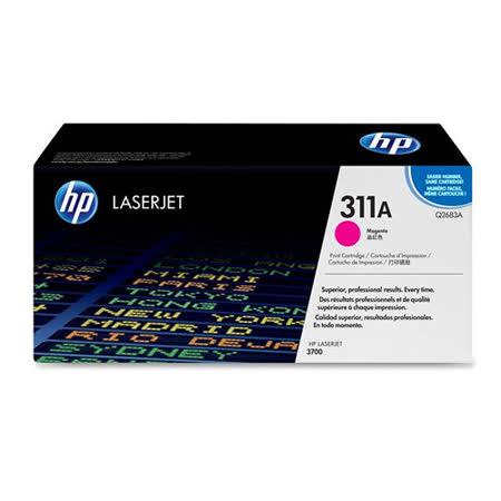 【HP】Q2683A/311A 原廠紅色碳粉匣