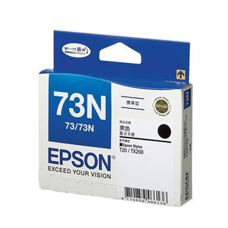 【EPSON】T105150 73N 原廠黑色墨水匣