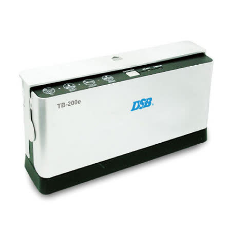 【DSB 裝訂機】DSB TB-200e 電動熱膠裝訂機/電子膠裝機