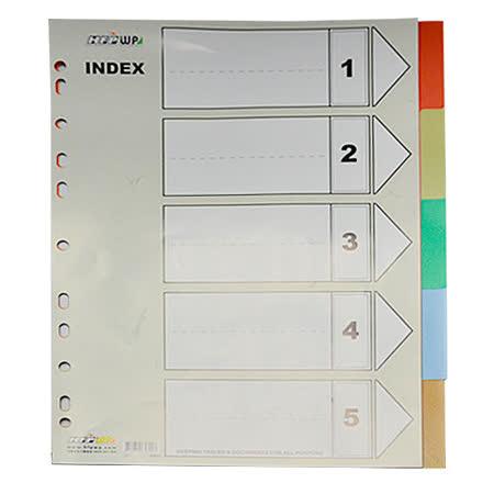 【超聯捷 HFPWP】IX901 5段塑膠五色分段紙 (A4) 225×297mm