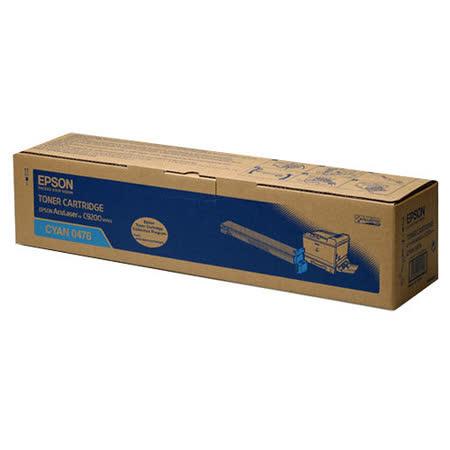 【EPSON】S050476 (C9200) 原廠藍色碳粉匣