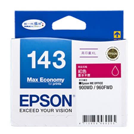 【EPSON】T143350 143 原廠紅色墨水匣 高印量XL