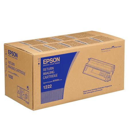【EPSON】S051222 (AL-M7000N) 原廠黑色碳粉匣