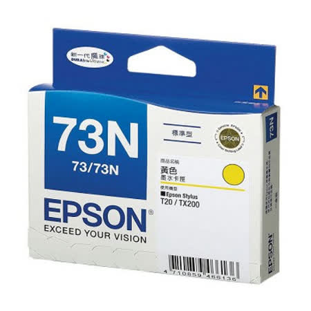 【EPSON】T105450 73N 原廠黃色墨水匣