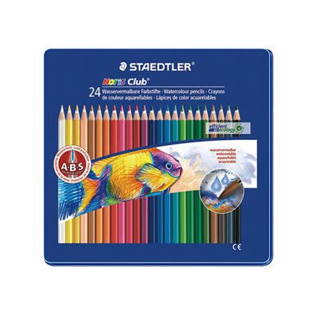 【施德樓 STAEDTLER】MS14410M24 水性色鉛筆 (24色組)