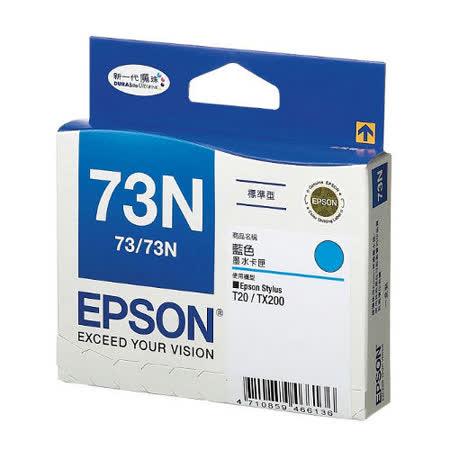【EPSON】T105250 73N 原廠藍色墨水匣