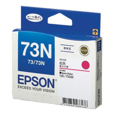 【EPSON】T105350 73N 原廠紅色墨水匣