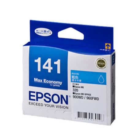 【EPSON】T141250 141 原廠藍色墨水匣