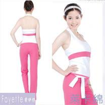 【Fayette 費伊特】瑜珈套裝 掛脖式上身+長褲 二件套 (萊卡綿料) 玫白配套裝