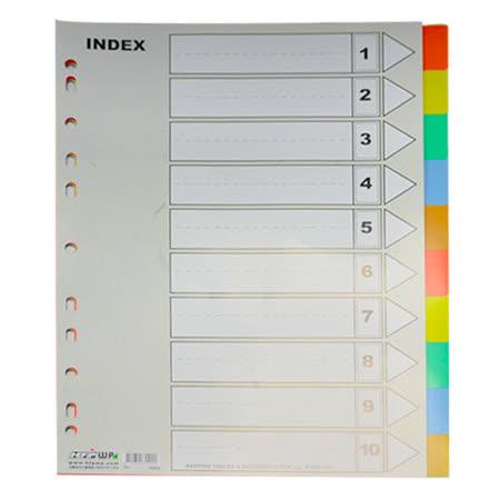 【超聯捷 HFPWP】IX902 10段塑膠五色分段紙 (A4) 225×297mm