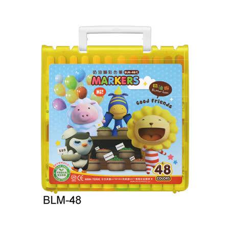 【雄獅 SIMBALION】奶油獅 BLM-48 彩色筆48色組 (外盒顏色隨機出貨) / 盒